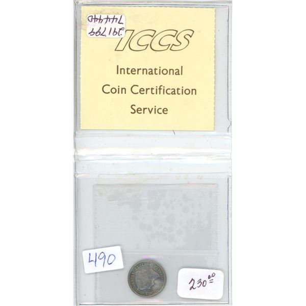 1875H Canadian 5 Cent Piece