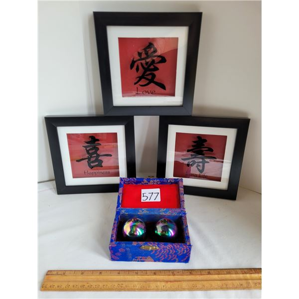3 Chinese symbols, Love, Happiness, Long Life. Iridescent Baoding meditation health balls.