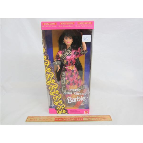 Chinese Barbie in Box 1994