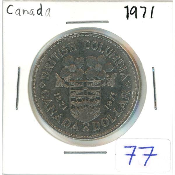 Canada 1971 nickel dollar