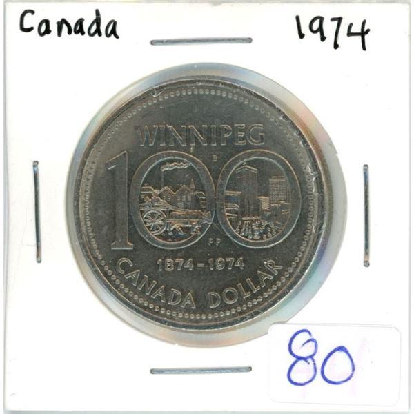 Canada 1974 nickel dollar