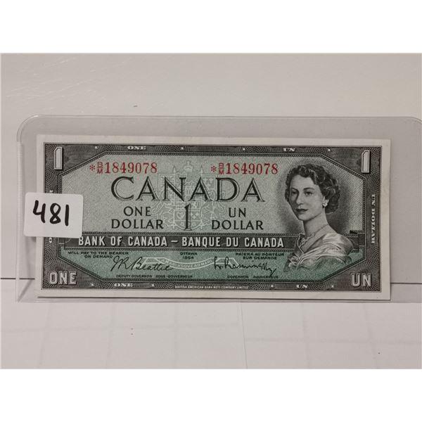 1954 Replacement $1 Bill, BM prefix