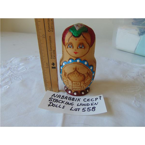 558 INDIAN FIGURE STACKING DOLL