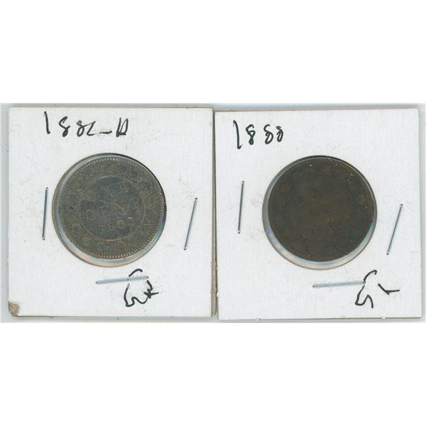 2 Large Cents 1882 & 1888