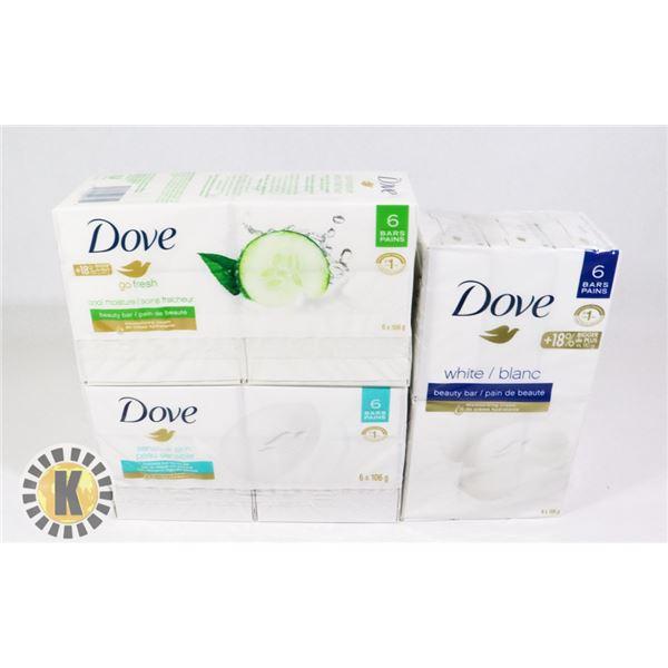 ASSORTED BAG OF DOVE BAR SOAP