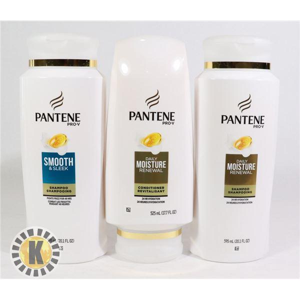 PANTENE HAIR WASH SUPPLIES