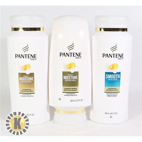 PANTENE HAIR WASH PRODUCT