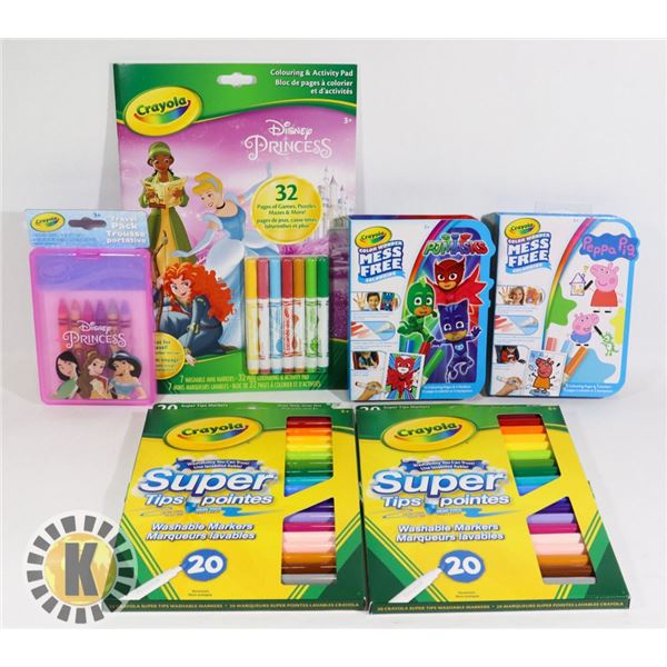 KIDS COLOURING AND ACTIVITY PAD