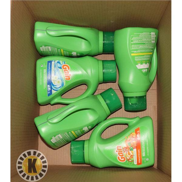 BOX OF GAIN LAUNDRY SOAP