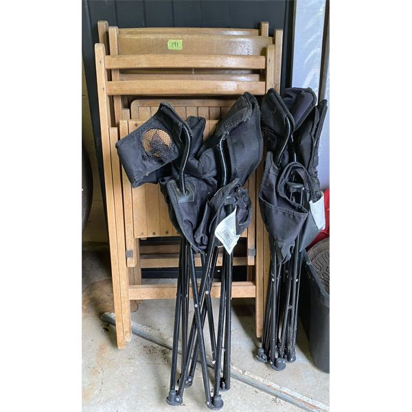 LOT OF 7 - FOLDING CHAIRS, LAWN CHAIRS, BLINDS (AS NEW)