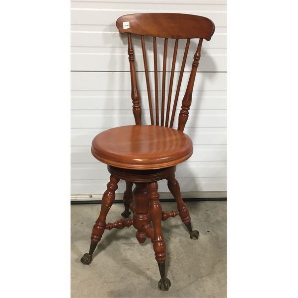 PIANO STOOL WITH BACK REST