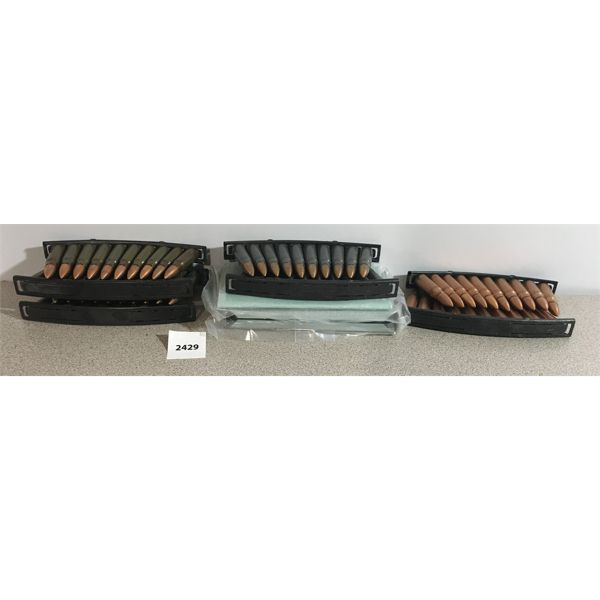 AMMO: 100X 7.62X39MM FMJ ON CLIPS