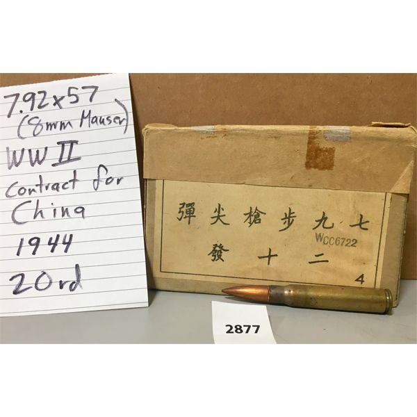 AMMO: 20X 8MM MAUSER WW2 CONTRACT FOR CHINA