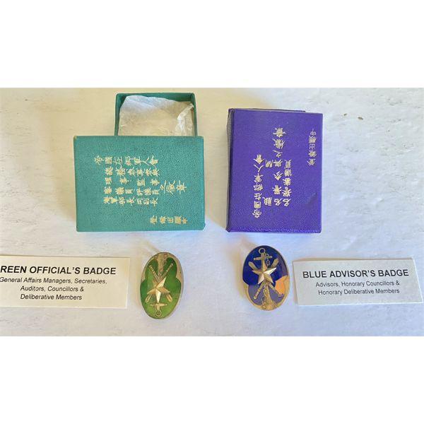 LOT OF 2 - BLUE ADVISOR'S BADGE & GREEN OFFICIAL'S BADGE - JAPAN