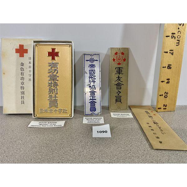 LOT OF 3 - JAPANESE DOOR BADGES -