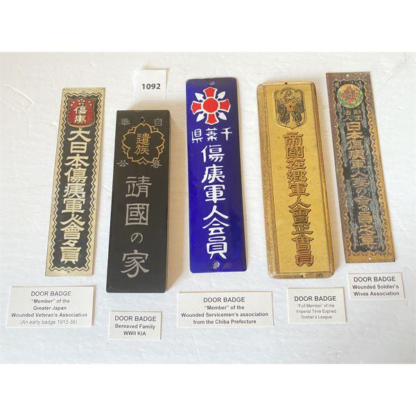 LOT OF 5 - IMPERIAL JAPAN - DOOR BADGES - WOOD & PORCELAIN & TIN