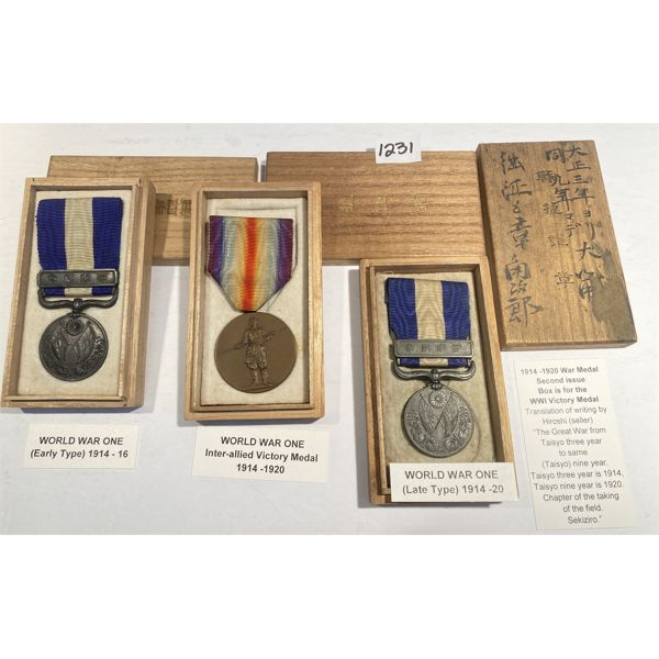 LOT OF 3 - WWI - IMPERIAL JAPAN MEDALS W/ PRESENTATION BOXES
