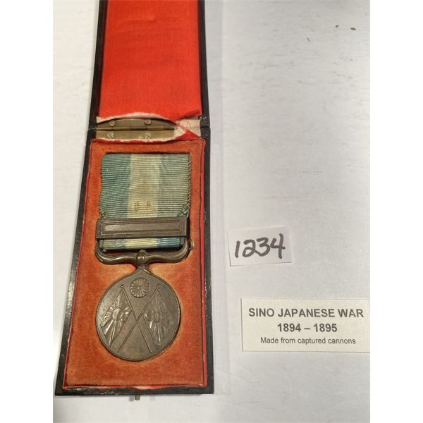 MEDAL FROM THE SINO JAPANESE WAR 1894 - 1895