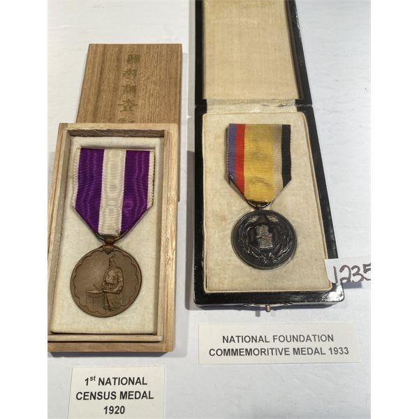 LOT OF 2 - 1920 NATIONAL CENSUS MEDAL. 1933 NATIONAL FOUNDATION COMMEMORITIVE MEDAL.