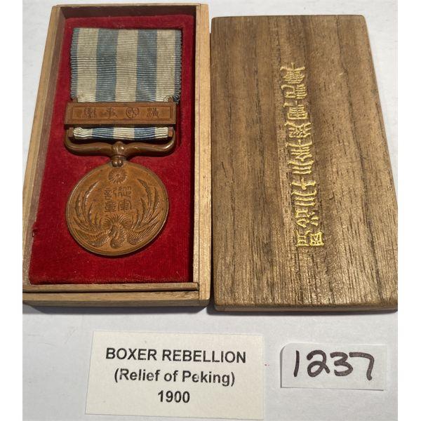1900 BOXER REBELLION MEDAL - RELIEF OF PEKING