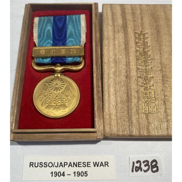 1904-05 RUSSO / JAPANESE WAR MEDAL