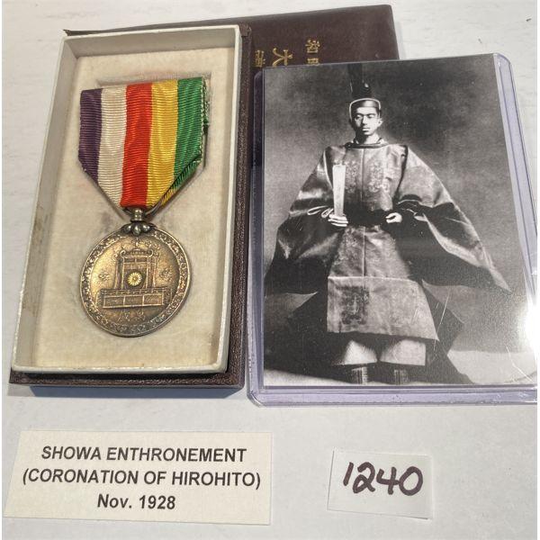 1928 SHOWA ENTHRONEMENT MEDAL