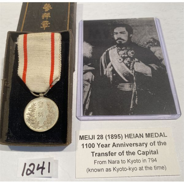 1895 HEIAN MEDAL - 1100 YEAR ANNIVERSARY OF THE TRANSFER OF THE CAPITAL