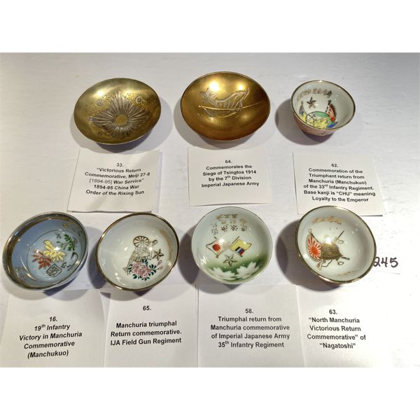 LOT OF 7 - 'VICTORY' COMMEMORATIVE SAKE CUPS