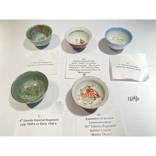 LOT OF 5 - COMMEMORATIVE SAKE CUPS - IMPERIAL JAPAN