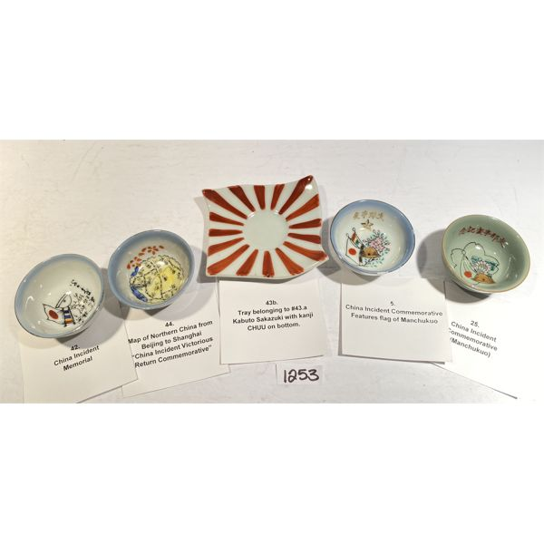 LOT OF 5 - CHINA INCIDENT COMMEMORITIVE SAKE CUPS
