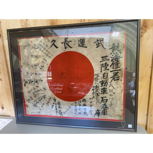 FRAMED ' GOOD LUCK' FLAG OF JAPAN - COTTON -  33 X 41 INCHES