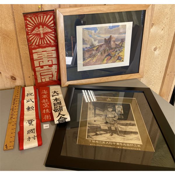 LOT OF JAPANESE MILITARY COLLECTIBLES - ART WORK, PHOTO, SASHES.