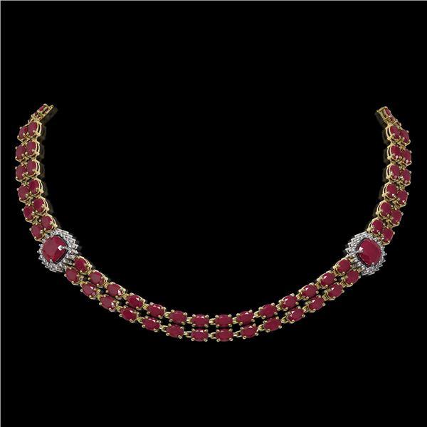 43.97 ctw Ruby & Diamond Necklace 14K Yellow Gold - REF-527G3W
