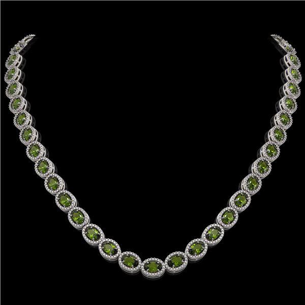 31.1 ctw Tourmaline & Diamond Micro Pave Halo Necklace 10k White Gold - REF-600R2K