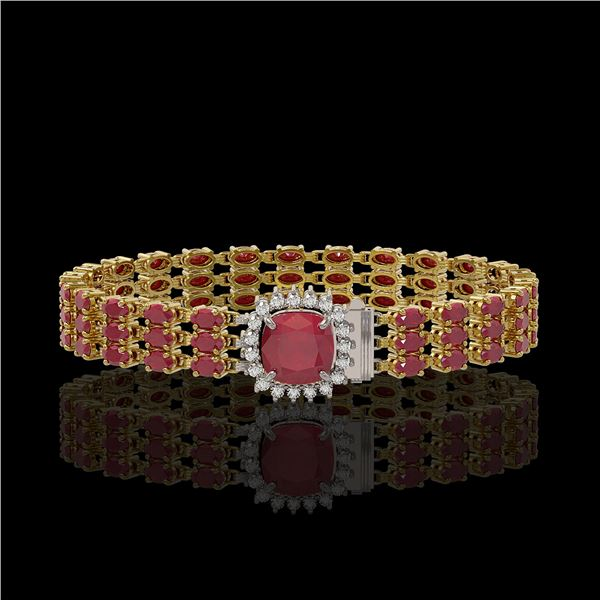 31.91 ctw Ruby & Diamond Bracelet 14K Yellow Gold - REF-307H8R