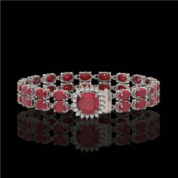 19.85 ctw Ruby & Diamond Bracelet 14K White Gold - REF-245A5N
