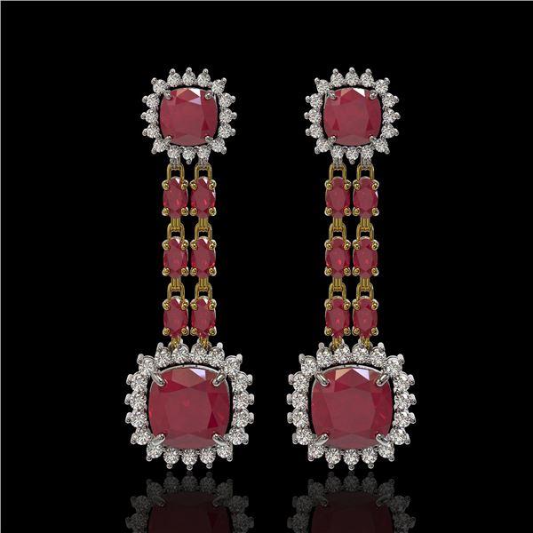 19.88 ctw Ruby & Diamond Earrings 14K Yellow Gold - REF-336M4G