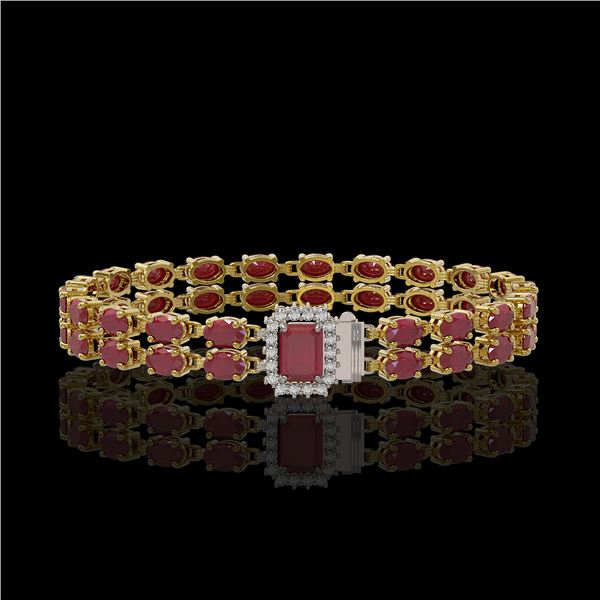 19.07 ctw Ruby & Diamond Bracelet 14K Yellow Gold - REF-236H4R