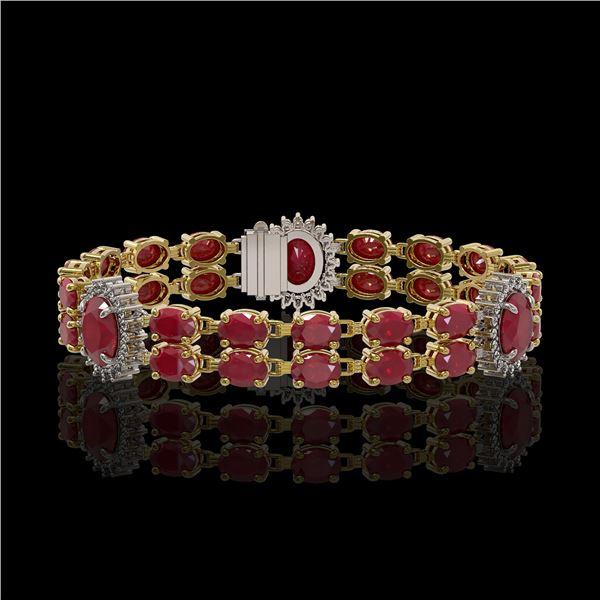 20.99 ctw Ruby & Diamond Bracelet 14K Yellow Gold - REF-263N6F