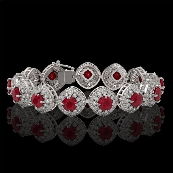 37.35 ctw Certified Ruby & Diamond Victorian Bracelet 14K White Gold - REF-928N2F