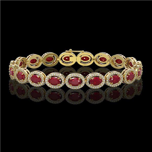 15.2 ctw Ruby & Diamond Micro Pave Halo Bracelet 10k Yellow Gold - REF-300W2H