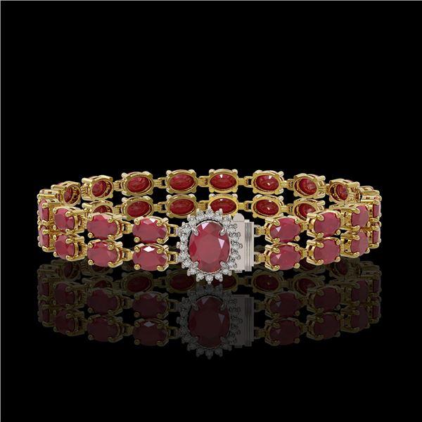 30.12 ctw Ruby & Diamond Bracelet 14K Yellow Gold - REF-336M4G