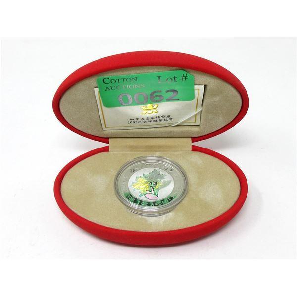 1 Oz.2003 Canada .9999 Silver Coin