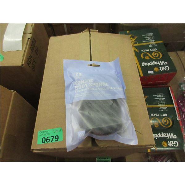 Case of 40 New Konjac Body Sponges - Black