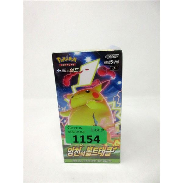 Sealed Box of 30 Packs of 5 Pokemon Cards