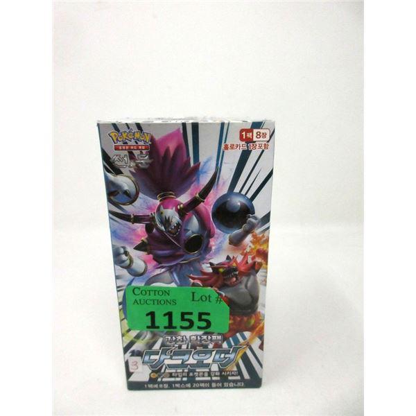 Sealed Box of 20 Packs of 8 Pokemon Cards