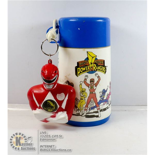 POWER RANGERS THERMOS AND KEY CHAIN