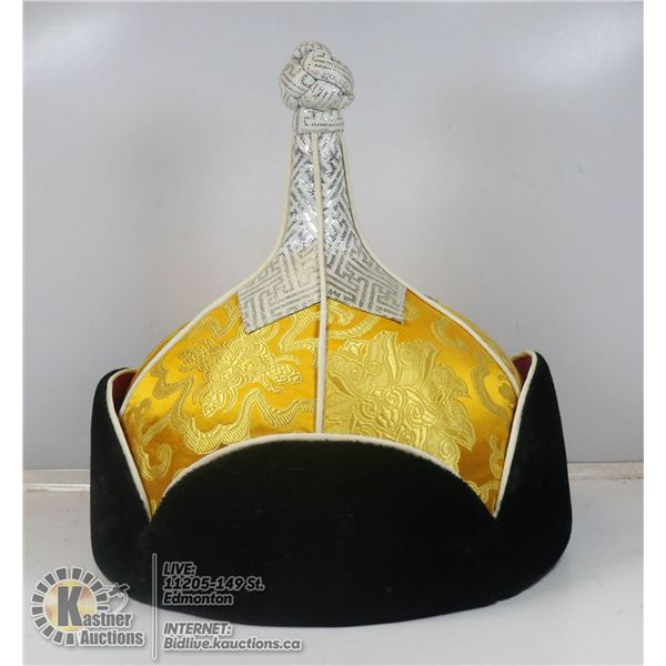 TIBETAN HAT