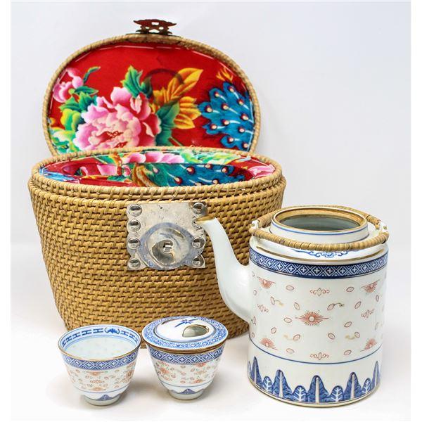 JAPANESE PICNIC TEA SET IN BASKET