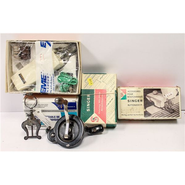 BOX OF ASSORTED VINTAGE SEWING MACHINE
